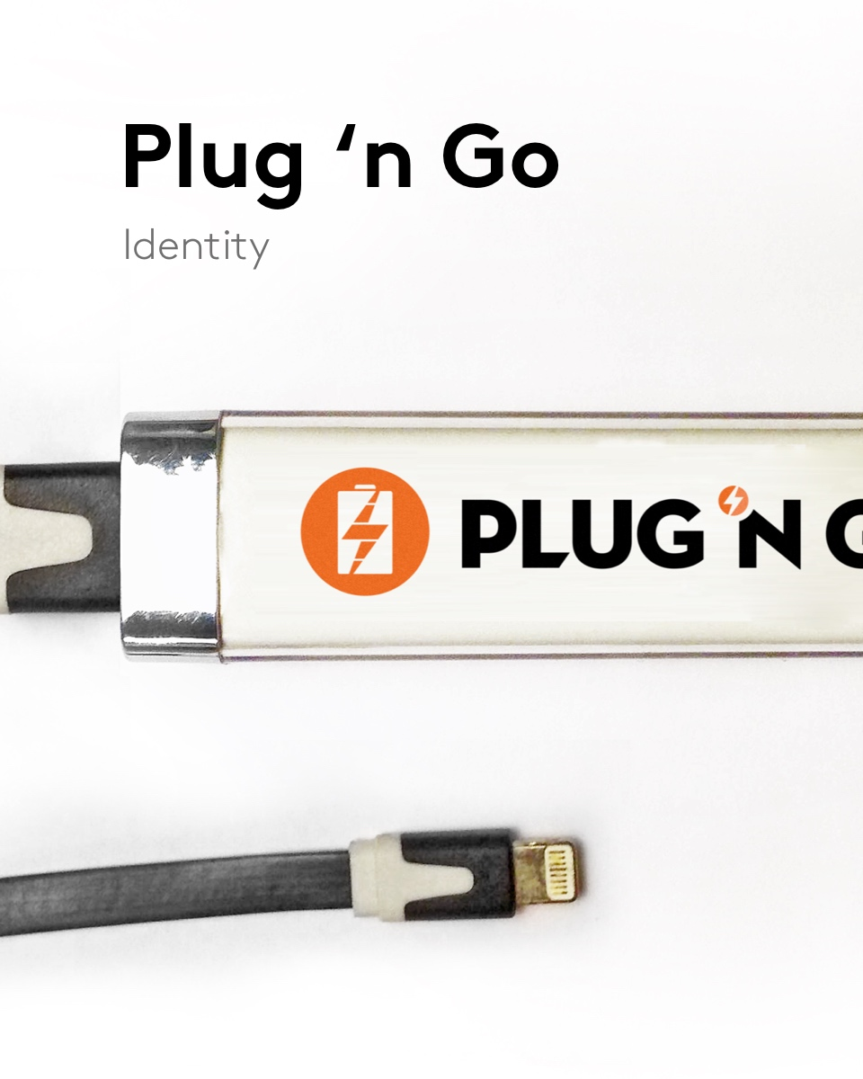 Plug 'n Go